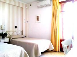 Hình ảnh khách sạn: Hotel Tramontana
