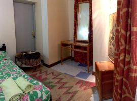 Hotel photo: Wabeki Residence