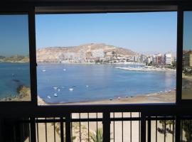 Hotel photo: Diskover Santa Barbara Ii