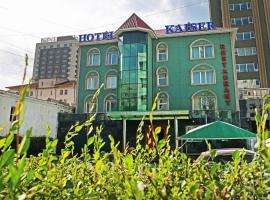 Hotel near Mongolia