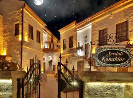 Photo de l'hôtel: Sevdalı Konaklar