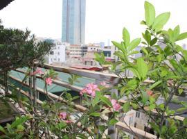 Foto do Hotel: Home City Apartment No1