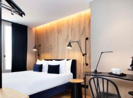 รูปภาพของโรงแรม: Hôtel du Jardin des Plantes