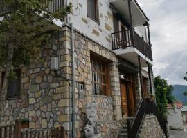 Hotel photo: Agios Achillios