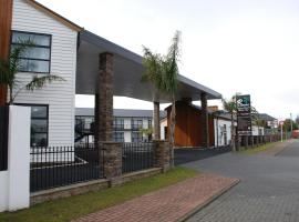 صور الفندق: Rotorua International Motor Inn