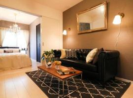 A picture of the hotel: Hotel Guell Hakata