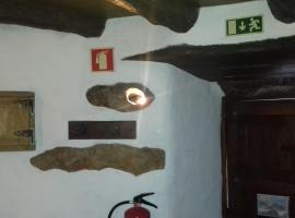 酒店照片: Cabeço dos Três Moinhos