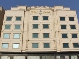 Hotel Photo: Tobal Al Zahra Hotel Apartments