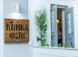 A picture of the hotel: Kumba Hostel