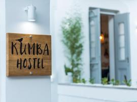 Hotel photo: Kumba Hostel