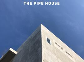 Hotelfotos: The Pipe House