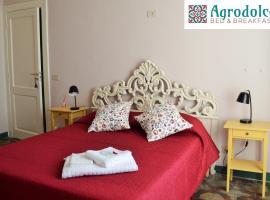 Foto di Hotel: Agrodolce