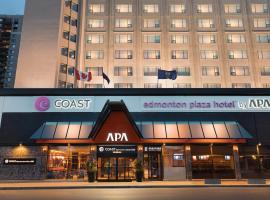 Hotel photo: Coast Edmonton Plaza Hotel by APA