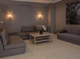 Hotelfotos: Modern City Apartment
