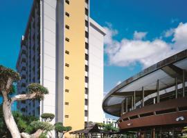 Photo de l'hôtel: Pagoda Hotel