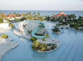 Hotel photo: The Marlin at Taino Beach Resort