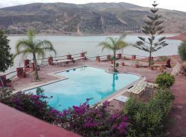 Hotel photo: Villa moham