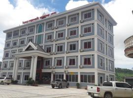 Hotel near Phonsavan