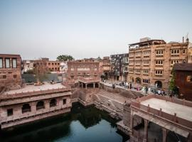 A picture of the hotel: Stepwell House