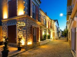 Хотел снимка: PETİTE BOUTIQUE APART