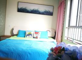 Hotel Photo: Haibin City Apartment