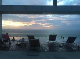 Hotel photo: centric sea