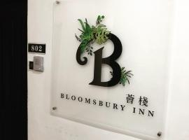 A picture of the hotel: Bloomsbury Inn
