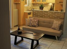 Hotel photo: Stegi Apartment near Acropolis