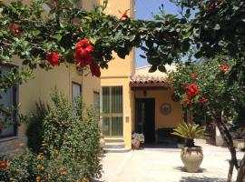 Hotel photo: Casa vacanze beatrice