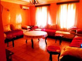 รูปภาพของโรงแรม: residence najd