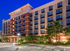 Zdjęcie hotelu: Courtyard by Marriott Dulles Airport Herndon