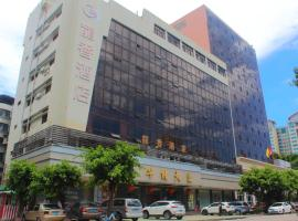 Hotel photo: Shantou Longxiang Hotel