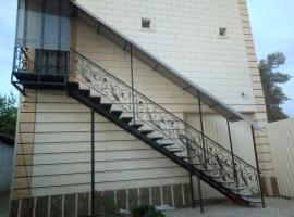 รูปภาพของโรงแรม: Dina's home