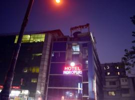 A picture of the hotel: Hotel Indropuri