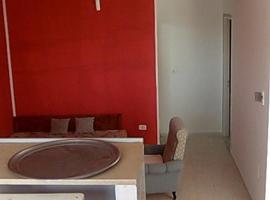 Photo de l'hôtel: Istirahat el bahr