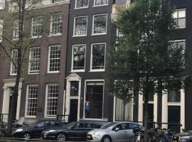 Hotel photo: Apartment Herengracht Amsterdam with terrace