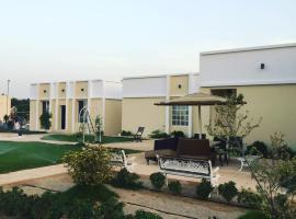 A picture of the hotel: Al Goroub Home Stay