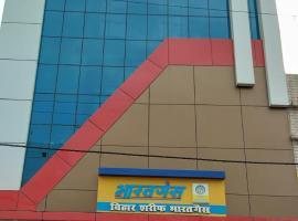 Hình ảnh khách sạn: Hotel Amulya Inn