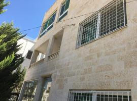 Hotel photo: Dabouq Luxury Spacious Fully Furnished Apartment