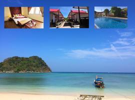 Hotel photo: Phi Phi Little Star Resort