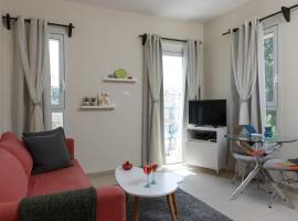 Hotel Photo: Dinami Apartments - Central Tel Aviv