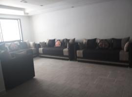 Hotel Photo: Dar Bouchra