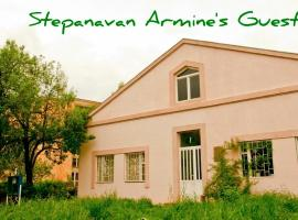 A picture of the hotel: Armine's guesthouse