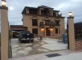 A picture of the hotel: Palmar Luxury Home
