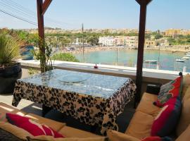 صور الفندق: House with ocean views