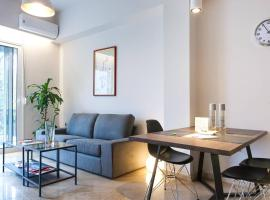 Hotel photo: TONI'S Home for couples or business Travellers 1BD