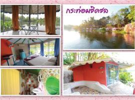 Hotel near Khwae Yai River