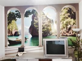 Hotel photo: Duplex completo a 1 min estación metro