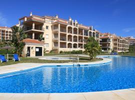 A picture of the hotel: La Mirada