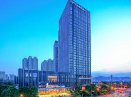 Фотография гостиницы: Wanda Vista Changsha